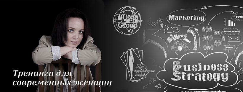 Ольга Примакова