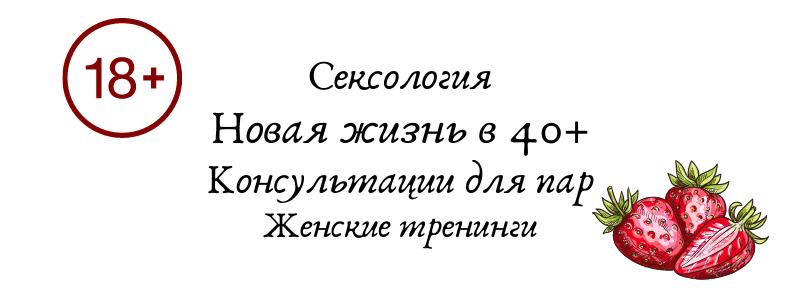 Филипова.net