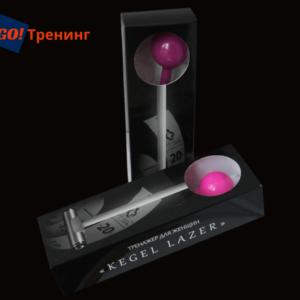 лазерный тренажер для имбилдинга