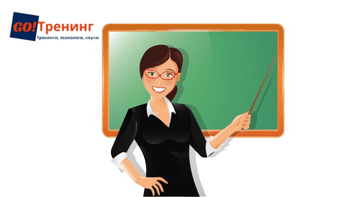 выбрать репетитора по математике онлайн