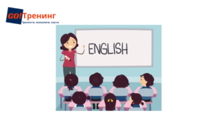 Как попросить о помощи на английском?