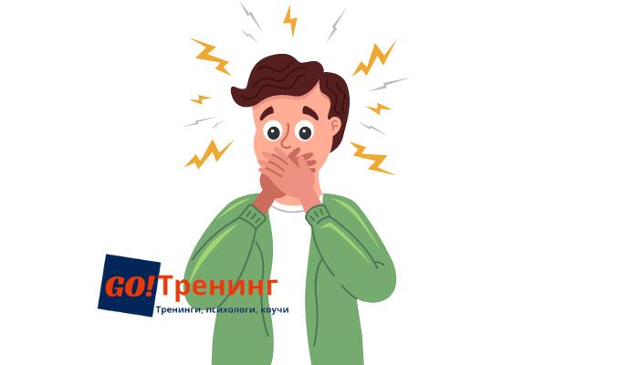 5 способов перестать бояться выступать