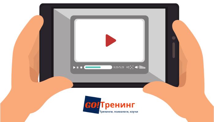Как продать онлайн-курс без видео-уроков