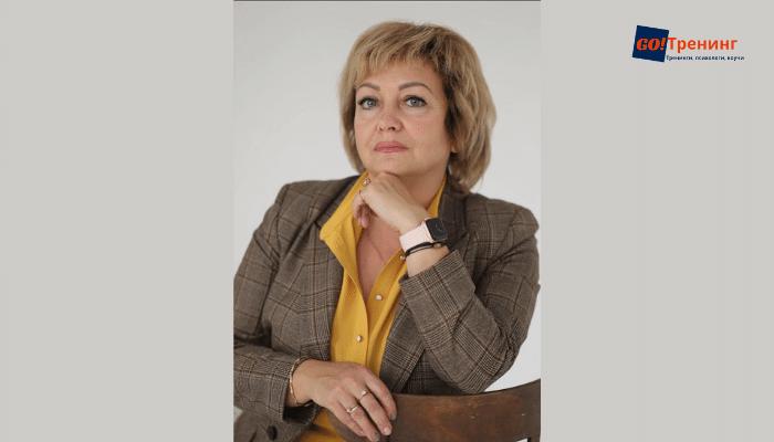 психолог онлайн ирина коноваленко