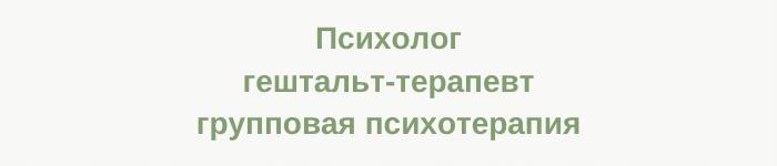 Психолог Петр Иванович Литвяк